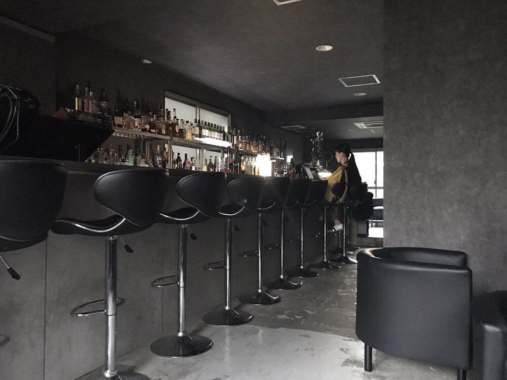 NEM Bar