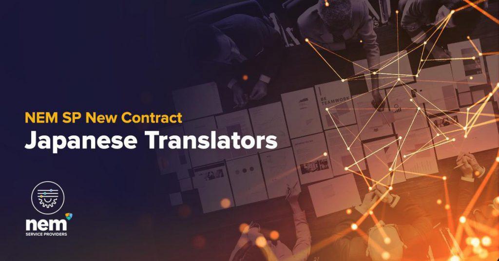 Japanese Translators